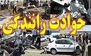 1 کشته و 2 زخمی در تصادف زنجیرهای ورودی دهدشت