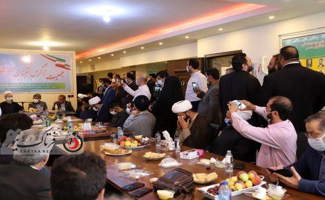 گزارشی تصویری از حمایت یکپارچه زاگرس نشینان مقیم تهران از آیت اله اعرافی