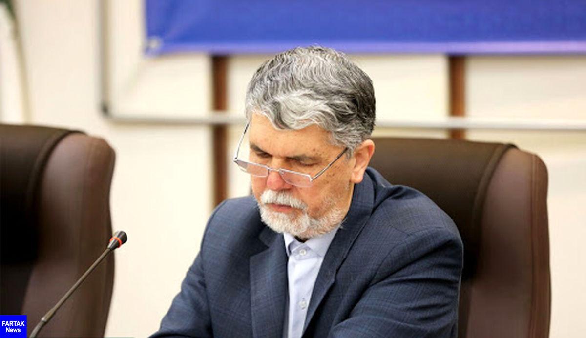 وزیر فرهنگ و ارشاد اسلامی درگذشت خسرو آواز ایران را تسلیت گفت