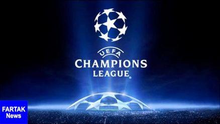 لیگ قهرمانان اروپا| تساوی باته بوریسوف؛پیروزی پرگل سابورتالو