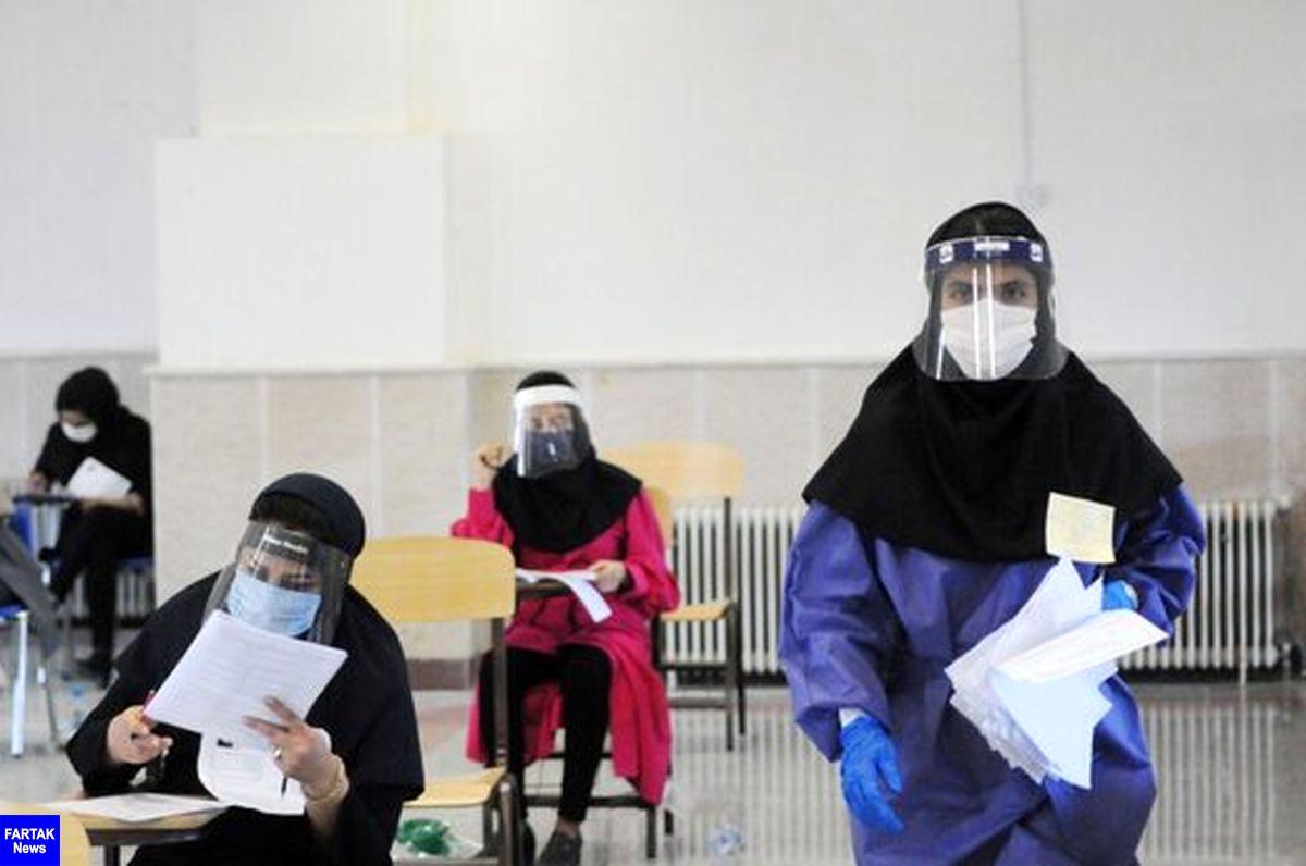 نتایج آزمون استخدامی وزارت علوم امروز اعلام میشود
