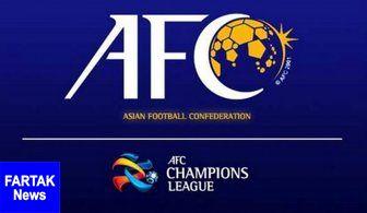 استقلال برای دومین بار از فدراسیون فوتبال آسیا جریمه شد