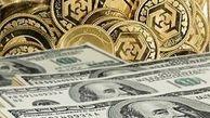 قیمت طلا، سکه و ارز در ۱۵ آذرماه