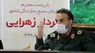 رئیس سازمان بسیج سازندگی کشور: ثبت هویت گروه های جهادی