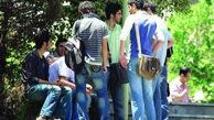 آمار بالای بیکاری جوانان کرمانشاه