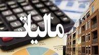 ثبت ۱.۳ میلیارد رکورد اطلاعاتی در پایگاه اطلاعات مودیان مالیاتی