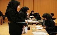 نتایج بدون آزمون دوره کاردانی دانشگاه آزاد اعلام شد