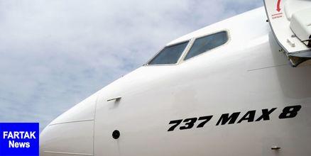 پرواز «بوئینگ 737 مکس» در آمریکا هم متوقف شد