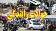واژگونی وانت نیسان در محور کرمانشاه- بیستون یک نفر مصدوم بر جای گذاشت