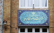 وزارت امور خارجه: ایران شریکی قابل اعتماد برای همسایگان خود است