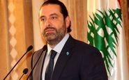پافشاری حریری بر تشکیل دولت تکنوکرات در آستانه رایزنیهای پارلمان لبنان