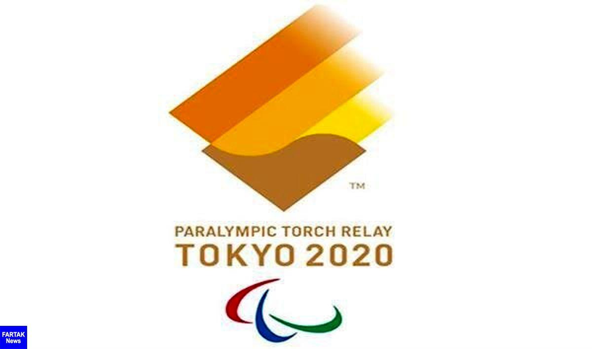اعلام جزئیات مراسم حمل مشعل بازیهای پارالمپیک توکیو ۲۰۲۰