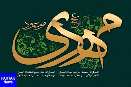 سوالی که برای شیعیان پیش می آید/لقب «قائم» را چه کسی برای حضرت مهدی(عج) انتخاب کرد؟