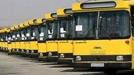 اتوبوس برای شرکتکنندگان در مراسم ارتحال امام (ره)رایگان است