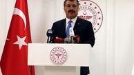 آخرین آمار و اقدامات ترکیه برای مقابله با کرونا از زبان وزیر بهداشت این کشور