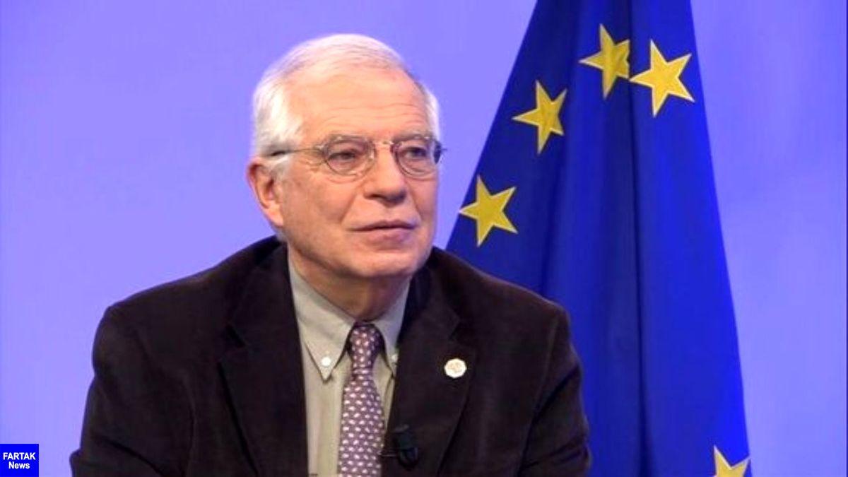 اتحادیه اروپا: برجام در بزنگاهی حساس قرار گرفته است
