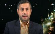 آمادگی انصارالله برای گفت و گو با عربستان سعودی