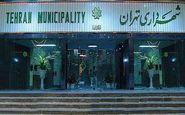 دستورالعمل رسیدگی و نظارت بر وضعیت حقوق کارگران ابلاغ شد + سند