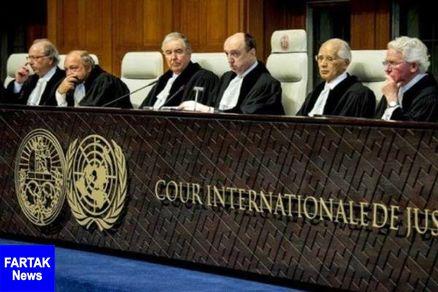 دیوان لاهه فردا درباره شکایت ایران از آمریکا رأی میدهد