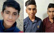 ماجرای کودک ربایی در داراب/این 3 پسر ربوده شده کجا هستند؟