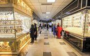 رشد قیمت طلا و سکه در روزهای تعطیلی بازار