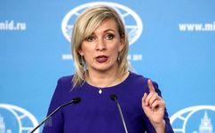 زاخارووا: نتیجه ماموریت آمریکا در افغانستان صفر است
