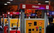 اختصاص ۶۰ لیتر بنزین نوروزی به خودروها