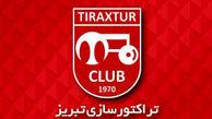 مالک سرخپوشان تبریزی نام باشگاه تراکتورسازی را تغییر داد