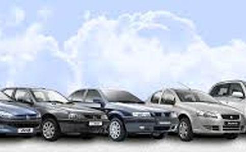 قیمت انواع محصولات ایران خودرو ۳۰ تیر۹۷