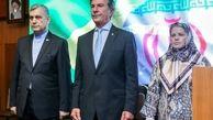 مراسم چهلمین سالگرد پیروزی انقلاب اسلامی در برزیل برگزار شد
