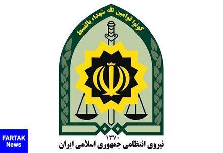 زن داعشی در مرز بازرگان دستگیر شد