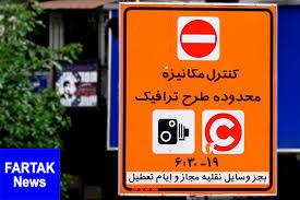 هشدار «معاون شهردار» به شهروندان در مورد یک کلاهبرداری جدید