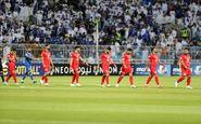 باشگاه پرسپولیس بیانیه جدید صادر کرد