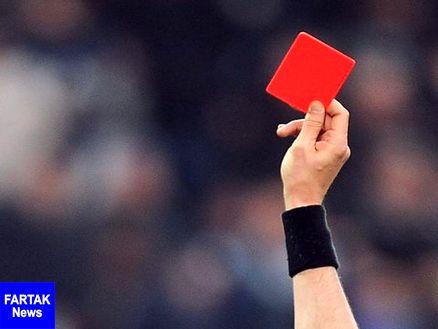 اسامی محرومان هفته آخر لیگ برتر فوتبال اعلام شد