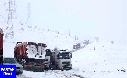 هشدار وقوع سیلاب/ برف و باران ۱۴ استان را فرا میگیرد