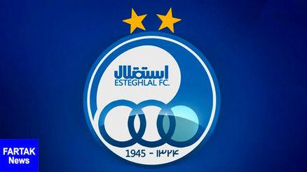 اطلاعیه باشگاه استقلال پیش از بازی آخر خود در لیگ