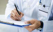 اعلام نرخ ویزیت پزشکان در ۱۴۰۰