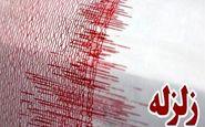 شامگاه دوشنبه زلزله 3.3 ریشتری «هجدک» کرمان را لرزاند