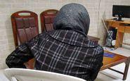 انتقام از شوهر دسیسه آدم ربایی را رقم زد/ زن تهرانی به فرزندش هم رحم نکرد