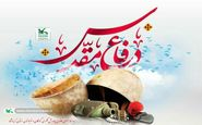 مراکز کانون استان کرمانشاه به استقبال هفته دفاع مقدس رفتند