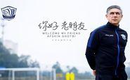قطبی سرمربی یک تیم چینی شد