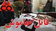 مرگ ۲ نفر بر اثر گاز گرفتگی در گالیکش