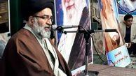رئیس شورای هماهنگی تبلیغات اسلامی استان تهران: ملت ایران از استکبار جهانی ترسی ندارد