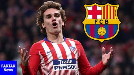 فوقستاره فرانسوی، شماره 7 فصل آینده بارسلونا