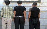دستگیری سارقان منزل در کرمانشاه