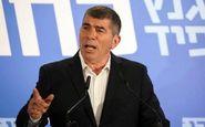 وزیر صهیونیست: بهتر است اقداماتمان علیه ایران ناگفته بماند!