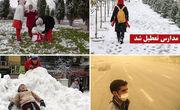 بارش برف و برودت هوا باعث تعطیلی شماری از مدارس کردستان شد