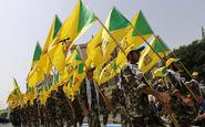حزبالله عراق جواب تهدیدهای آمریکا را داد