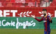 جرارد پیکه: بارسلونا هنوز زنده است