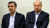 قالیباف و احمدی نژاد در جلسه مجمع تشخیص مصلحت